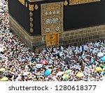 mecca  saudi arabia  08 2018    ... | Shutterstock . vector #1280618377