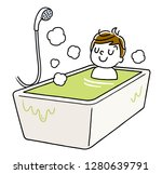 boys to relax in the bath   Shutterstock .eps vector #1280639791