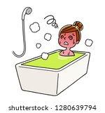 bathing  woman female   Shutterstock .eps vector #1280639794