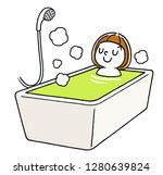 girl to relax in the bath    Shutterstock .eps vector #1280639824
