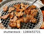 soy sauce marinated pork rib | Shutterstock . vector #1280652721