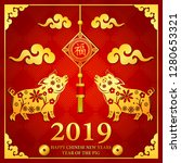 chinese new year with lantern...   Shutterstock . vector #1280653321