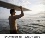 man at the beach. | Shutterstock . vector #128071091
