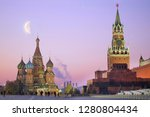 cityscape with the image of...   Shutterstock . vector #1280804434