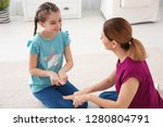 hearing impaired mother and her ... | Shutterstock . vector #1280804791