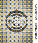 democrat arabic style emblem.... | Shutterstock .eps vector #1280805397