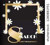 trendy design template 8 march. ... | Shutterstock .eps vector #1280881951