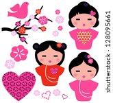 Japan Love Geisha And Floral...