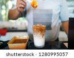 iced caramel macchiato   a...   Shutterstock . vector #1280995057