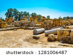 forty columns fortress at... | Shutterstock . vector #1281006487
