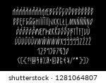 sharp gothic neon linear tube... | Shutterstock .eps vector #1281064807