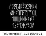 sharp gothic neon linear tube... | Shutterstock .eps vector #1281064921