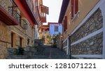 arnea  chalkidiki  greece  ... | Shutterstock . vector #1281071221