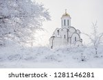 White Orthodox Church With A...