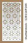 laser cutting. arabesque vector ...   Shutterstock .eps vector #1281169144
