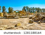 forty columns fortress at... | Shutterstock . vector #1281188164