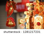 chinese new year   the chinese... | Shutterstock . vector #1281217231