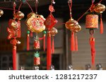 chinese new year   the chinese... | Shutterstock . vector #1281217237