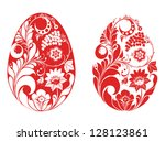 Eggs With Floral Ornament In...