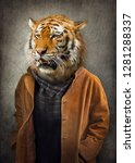 Small photo of Tiger in clothes. Man with a head of an tiger. Concept graphic in vintage style with soft oil painting style