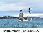 view of kiz kulesi  istanbul...   Shutterstock . vector #1281301627