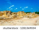 forty columns fortress at... | Shutterstock . vector #1281369034