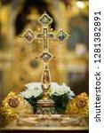 ortodox golden cross   Shutterstock . vector #1281382891