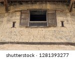 traditional chinese shutters on ... | Shutterstock . vector #1281393277