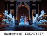 new year's triumphal arch in... | Shutterstock . vector #1281476737