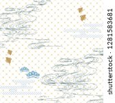 japanese template background... | Shutterstock .eps vector #1281583681
