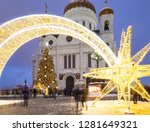 moscow  russia   january 04 ... | Shutterstock . vector #1281649321