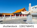 views from forbidden city in... | Shutterstock . vector #1281768451