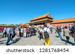 beijing  china   september 22 ... | Shutterstock . vector #1281768454