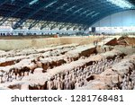 xi'an  shaanxi province  china  ... | Shutterstock . vector #1281768481