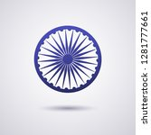 the wheel symbol on the india... | Shutterstock .eps vector #1281777661