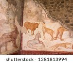 pompeii  italy   aug 2  1998 ... | Shutterstock . vector #1281813994