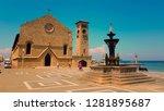 Rhodes Island Medieval Church