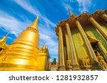 grand palace of bangkok wat pra ... | Shutterstock . vector #1281932857