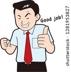 businessperson doing a thumb up | Shutterstock .eps vector #1281953827