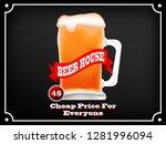 beer house poster.pub poster...   Shutterstock . vector #1281996094