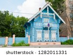 moscow  russia   july 16  2017  ... | Shutterstock . vector #1282011331