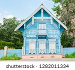 moscow  russia   july 16  2017  ... | Shutterstock . vector #1282011334