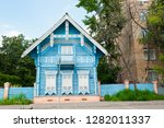 moscow  russia   july 16  2017  ... | Shutterstock . vector #1282011337