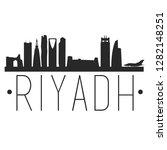 riyadh saudi arabia. city... | Shutterstock .eps vector #1282148251