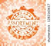 assortment orange mosaic emblem | Shutterstock .eps vector #1282163617