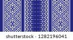 pixels national ukrainian... | Shutterstock .eps vector #1282196041