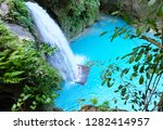 top view of the waterfall. the... | Shutterstock . vector #1282414957