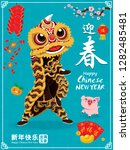 vintage chinese new year poster ... | Shutterstock .eps vector #1282485481