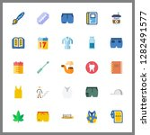 25 clean icon. vector... | Shutterstock .eps vector #1282491577
