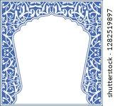 decorative frame in oriental... | Shutterstock .eps vector #1282519897